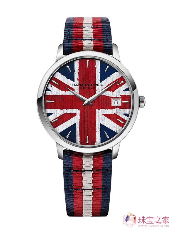 蕾蒙威第11年成为全英音乐奖官方腕表品牌及合作伙伴