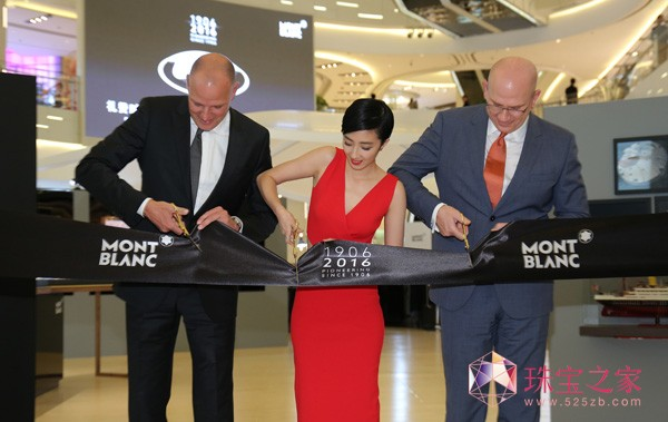 万宝龙110周年庆典全球巡展上海首展揭幕