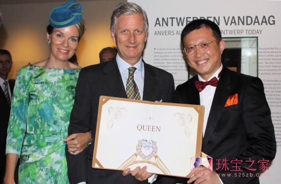 沈东军出席比利时安特卫普世界钻石550周年庆典