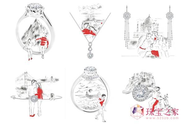 Forevermark®永恒印记携手著名插画家共同开启情人节探寻之旅