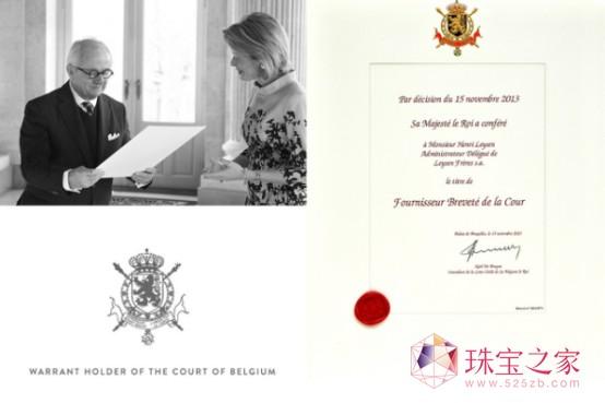 """通灵珠宝收购王室品牌Leysen 比利时""""卡地亚""""进入中国"""