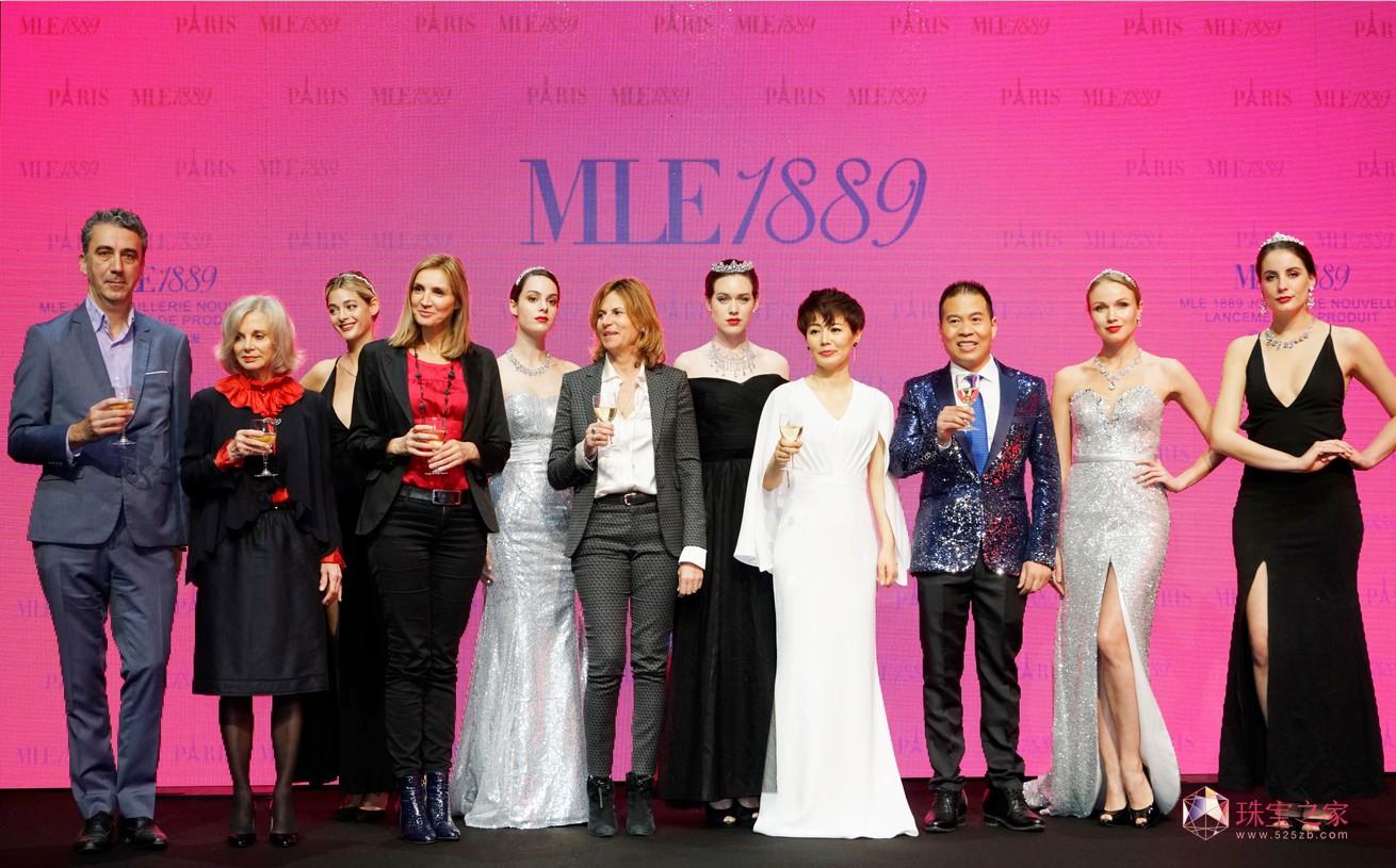 MLE超级婚戒1889巴黎全球首发,开创世界终极浪漫