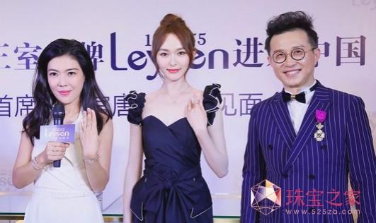 通灵珠宝升级为Leysen1855莱绅通灵 首席时尚官唐嫣获加冕