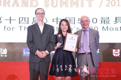 戴瑞珠宝入选2017《中国500最具价值品牌》
