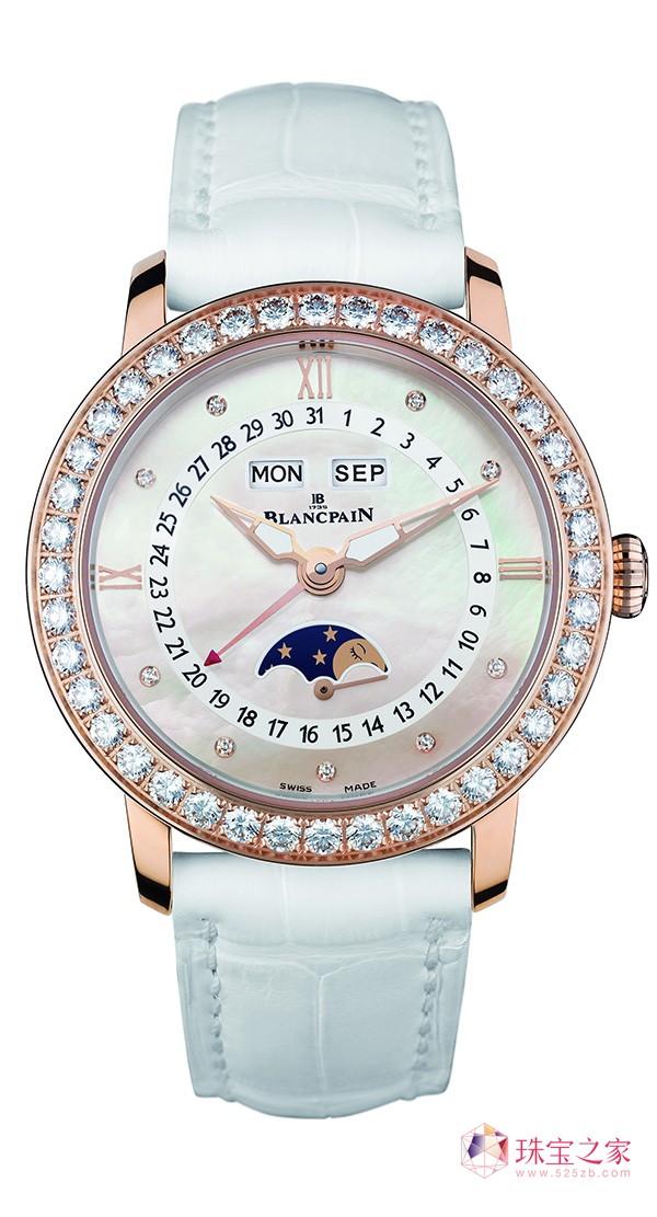 宝珀Blancpain 女装系列全历月相腕表