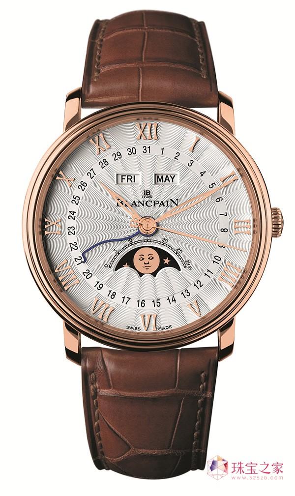 宝珀Blancpain Villeret经典系列全历月相半猎腕表