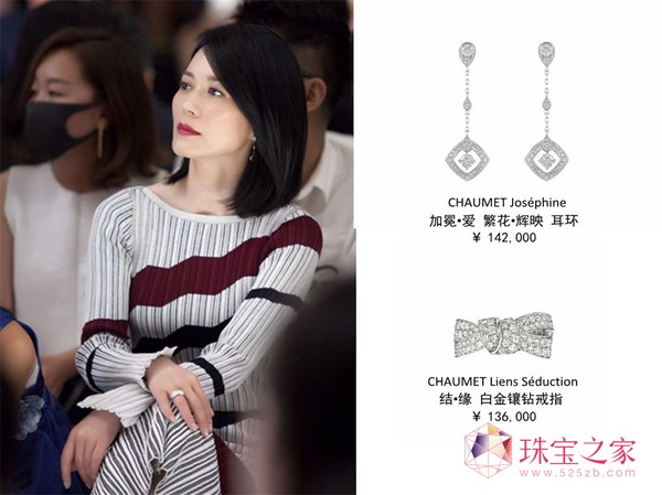 淡然风范 俞飞鸿佩戴CHAUMET珠宝珍品出席活动