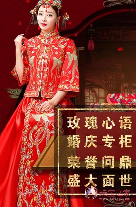 鸳鸯金楼的东方美学空间将亮相2017深圳国际珠宝展