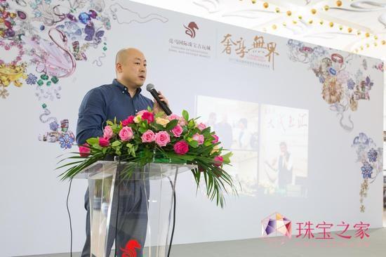 真玉汇/时厚 TIME&ME 珠宝创始人元洋发言