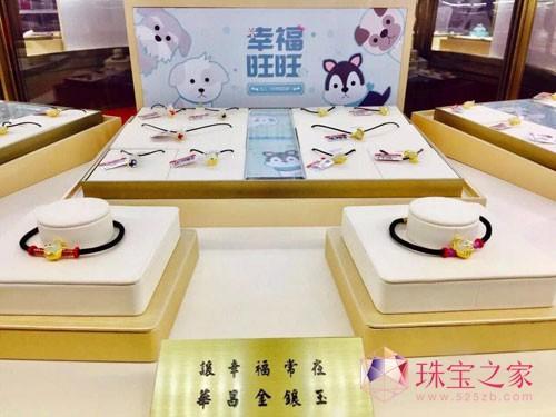華昌珠寶第一家金鑲玉劇情化IP產品引爆展會