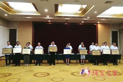 """华昌珠宝连续六年荣膺""""福建省文化企业十强"""""""