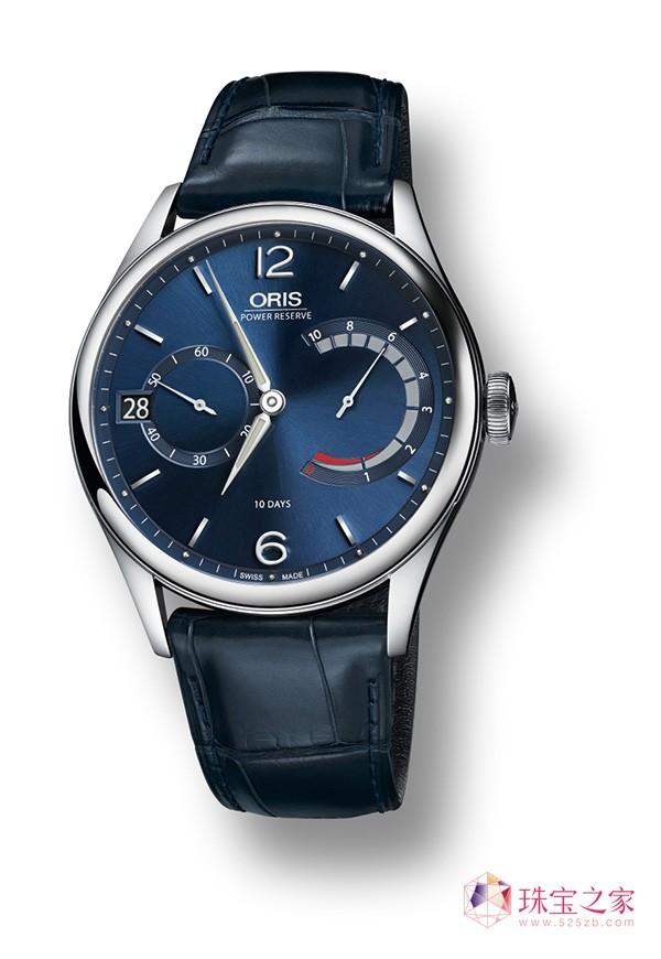豪利时推出艺术家111自主机芯腕表蓝盘版