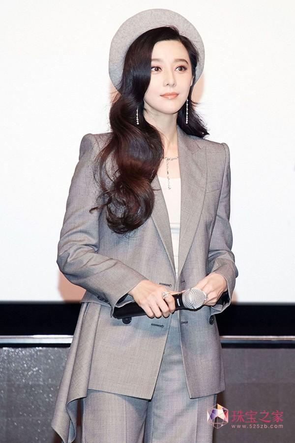 范冰冰佩戴戴比尔斯珠宝助力首届平遥国际电影展