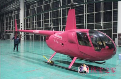 世纪缘珠宝旗下MLE超级婚戒品牌签订直升机合作项目