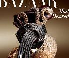 蛇形木质手镯:惊艳手段