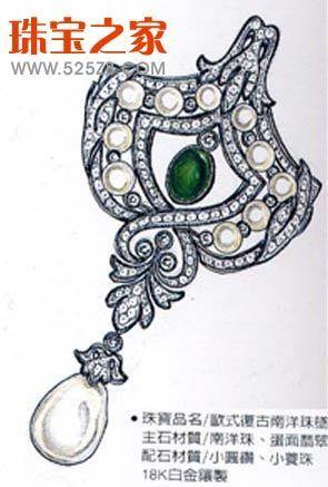 珠宝设计手绘图赏