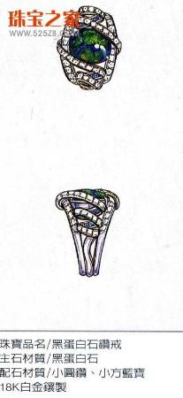 珠宝设计手绘图赏(3)
