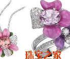Bergio婚礼套饰 爱与钻石与设计的完美契合