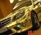 车与珠宝:黄金版奔驰挑战豪华的水平