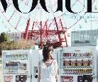 尹恩惠登时尚杂志封面 春装写真时尚摩登