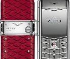 福布斯全球十大奢侈手机