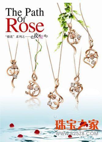 """鹤麟珠宝""""情花""""系列之——玫瑰花迹,胜在用纯手工微镶,打造"""
