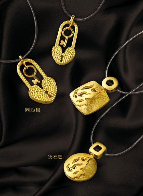 台湾金龙蛇骨丸