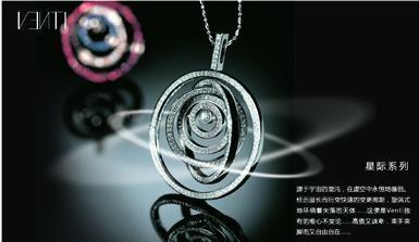 """查看全文>> venti珠宝 法式浪漫的风格 润金店新品""""max闪耀""""炫目上市"""