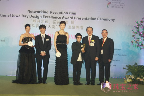 国际珠宝设计大奖2011 俄罗斯设计夺得「冠军中之冠军