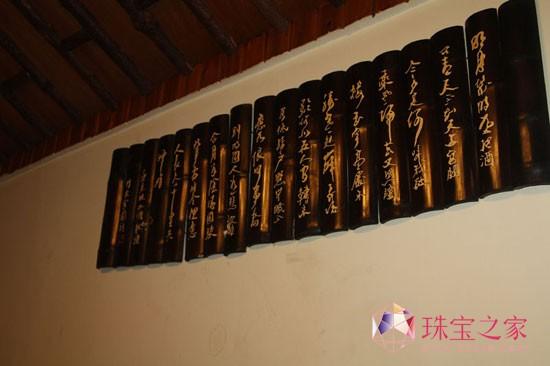 深圳罗湖珠宝产业基地的南宋茶楼