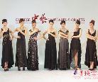 翡翠品鉴:中艺(香港)全国高级珠宝巡展