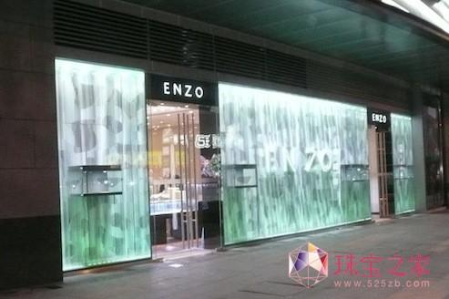 彩色宝石权威品牌ENZO第150家专柜于深圳KK Mall盛大开幕