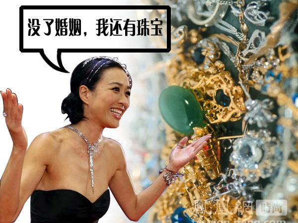 钟丽缇的珠宝情缘