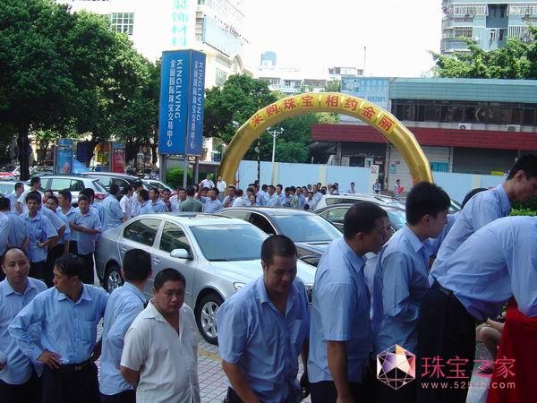 深圳金丽国际珠宝交易中心上演珠宝嘉年华
