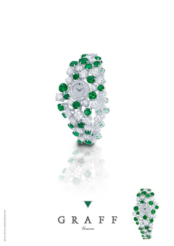 59克拉椭圆形凸面形切割绿宝石