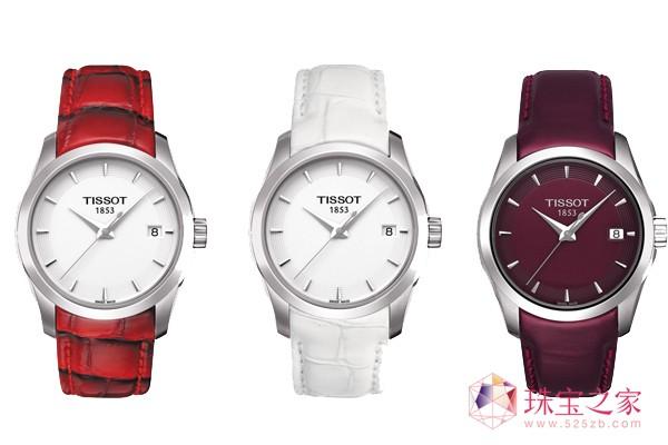 Официальный сайт Тиссот / Tissot в Украине