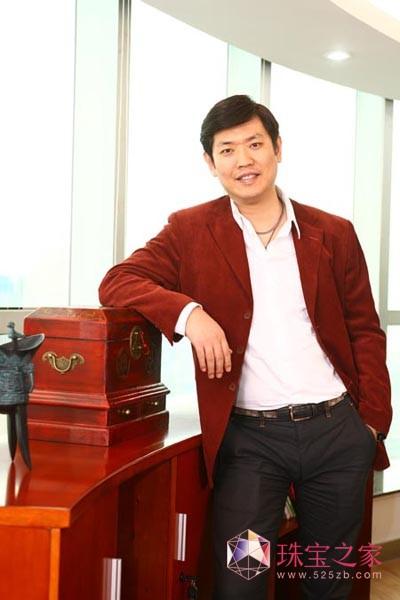 瑞红首饰总经理赵东先生