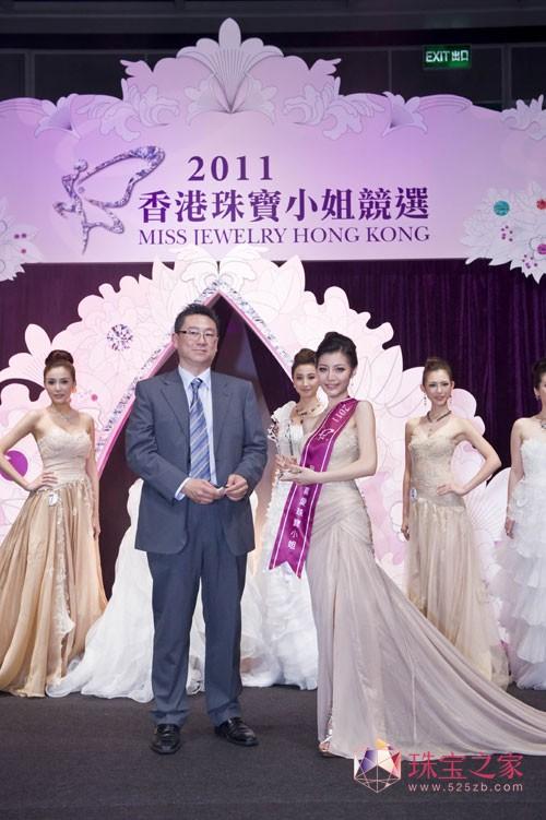 「我最喜爱香港珠宝小姐」─1号�b默小姐