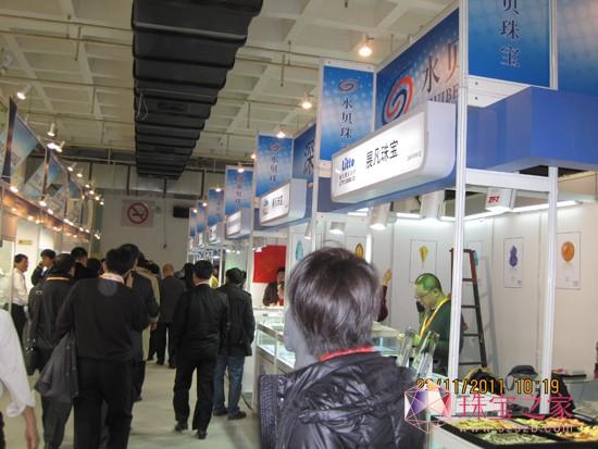 水贝珠宝团亮相2011中国国际珠宝展