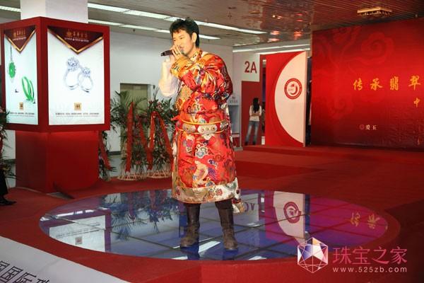 东方晓鸣2011北京国际珠宝展绚丽演出吧 演出现场特邀歌手