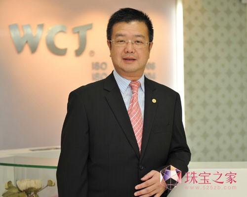 WCJ荣昌国际(集团)有限公司董事局主席及行政总裁杜源宁先生