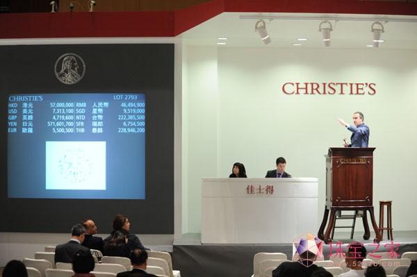 佳士得亚洲区2011年度总成交额高达70.4亿港元