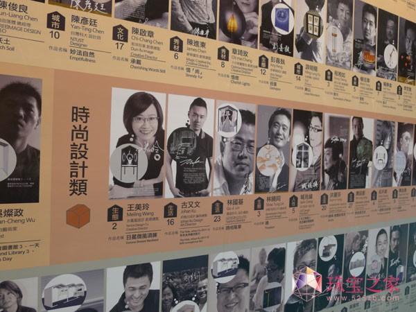 2011世界设计大会台湾当代设计师联展海报:王美玲设计师