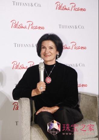 时尚界传奇人物帕洛玛・毕加索女士到访上海