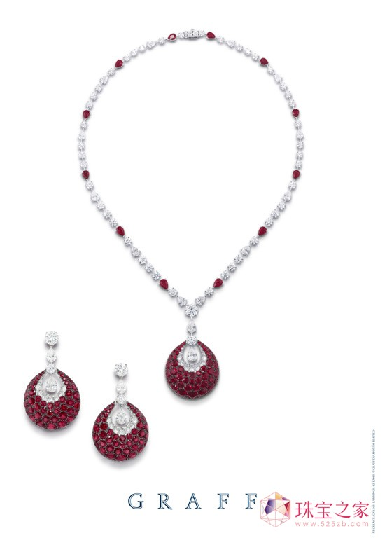Bombé红宝石系列