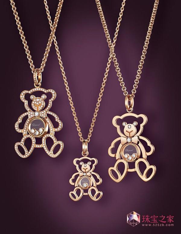 萧邦Happy Diamonds童趣珠宝献礼圣诞