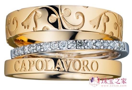 royal皇家指环戒指