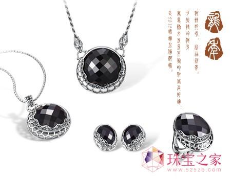 """曼古银为幸运2012画""""龙""""点睛 倾世龙颜"""