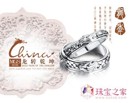 """曼古银为幸运2012画""""龙""""点睛 龙转乾坤"""