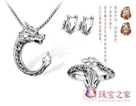 """曼古银为幸运2012画""""龙""""点睛 骄龙魅影"""
